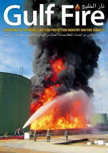 Gulf Fire magazine